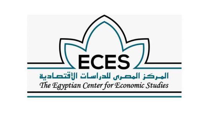 المركزي المصري للدراسات الاقتصادية