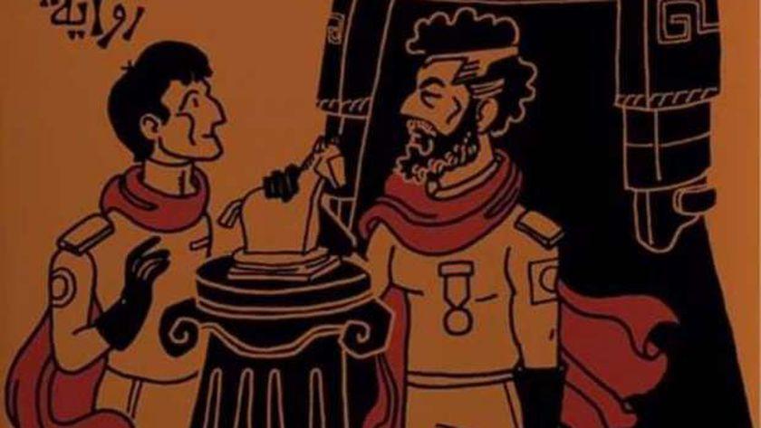 مناقشة عودة عوليس بمكتبة مصر العامة ببورسعيد