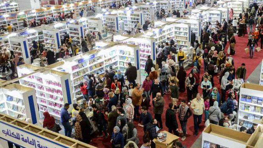 صورة أرشيفية لمعرض القاهرة الدولي للكتاب