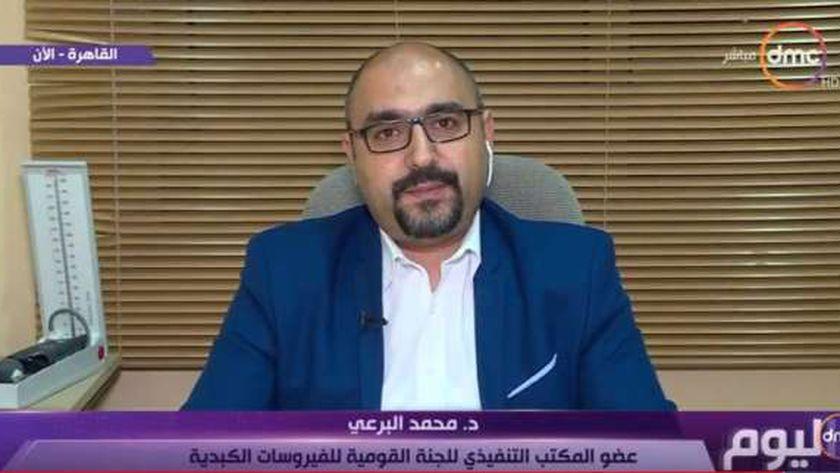 الدكتور محمد البرعي