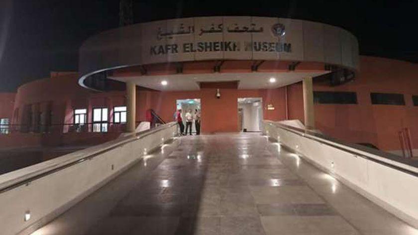 متحف كفر الشيخ القومي