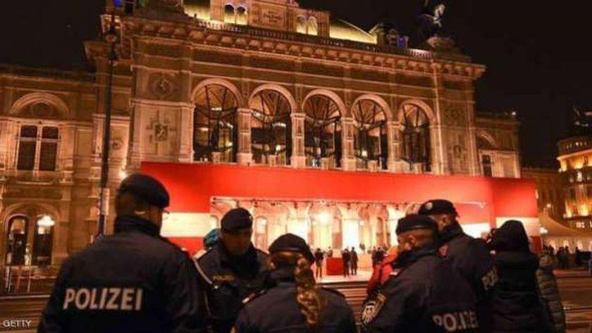الهجمات الإرهابية بالعاصمة النمساوية