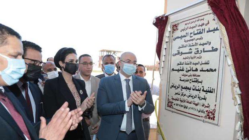 افتتاح مجمع مدارس الرياض ضمن «حياة كريمة» ببني سويف