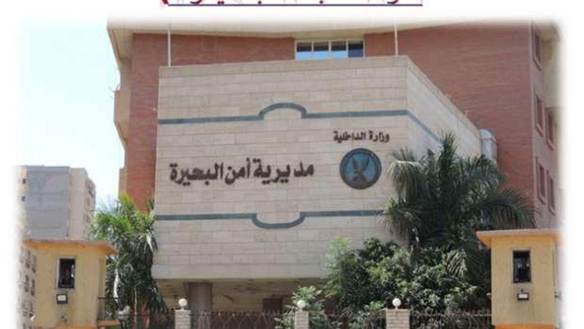 بالأسماء.. حركة تنقلات ضباط الشرطة 2021 بمديرية أمن البحيرة