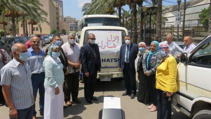 العاملين بجامعة الإسكندرية