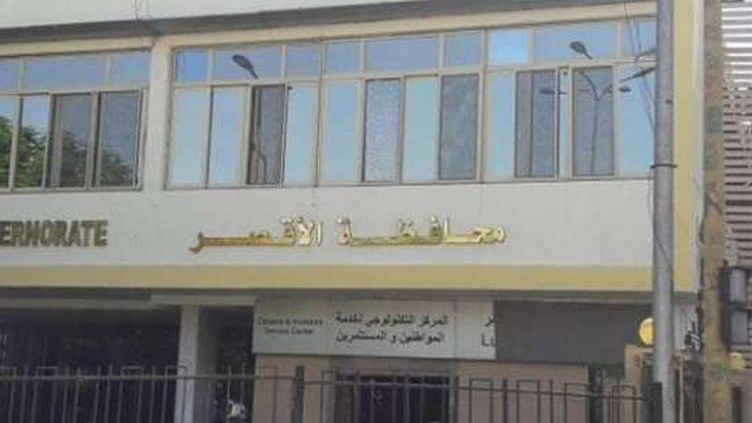 محافظة الأقصر- أرشيفية