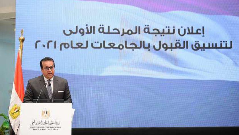 وزير التعليم العالي أثناء الإعلان عن نتيجة المرحلة الأولى للتنسيق 2021