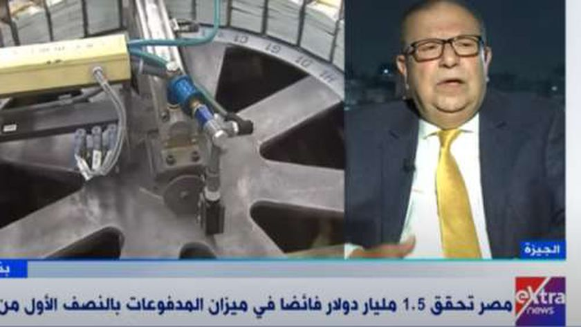 محمد عبد العال، الخبير المصرفي