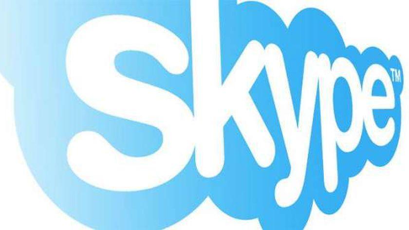 شعار سكايب