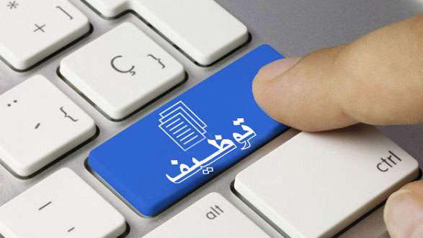 وظائف مصلحة الجمارك المصرية 2021