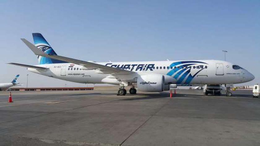 مصر للطیران تسير اليوم 19 رحلة طيران تقل على متنها 1500 مسافر من جنسيات مختلفه