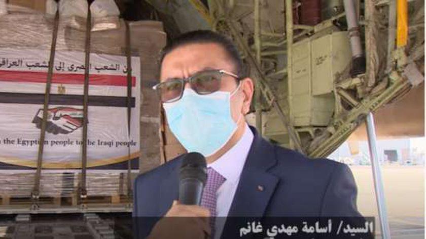 أسامة مهدي غانم، رئيس الدائرة العربية بوزارة الخارجية العراقية