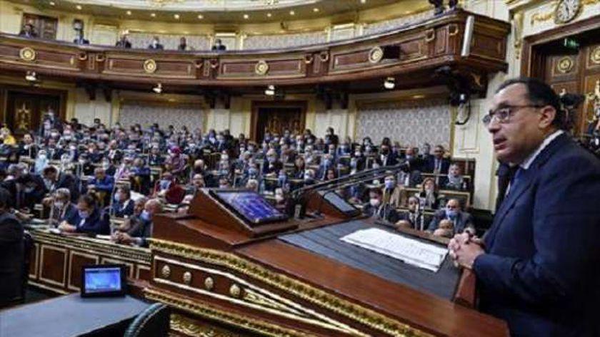 رئيس الوزراء خلال كلمته أمام مجلس النواب