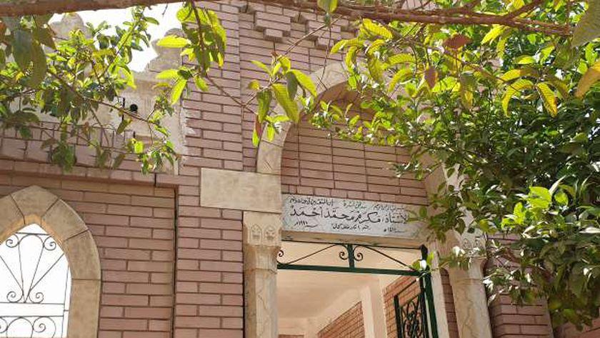 مقابر اسرة مكرم محمد أحمد