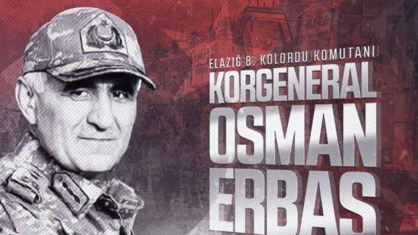 صورة بثتها وسائل إعلام تركية للقائد العسكري التركي الذي توفي في حادث سقوط المروحية التركية