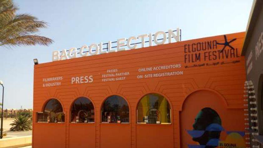 استعدادات افتتاح مهرجان الجونة 2021
