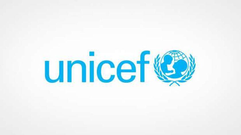 """منظمة الأمم المتحدة للطفولة """"اليونيسيف"""""""