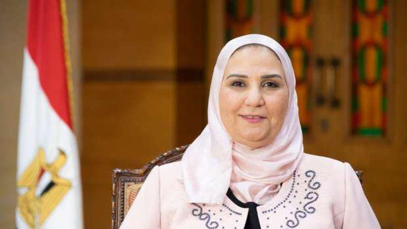 الدكتورة نيفين القباج .. وزيرة التضامن الاجتماعي