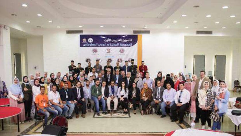 معهد مصر العالي للتجارة والحاسبات