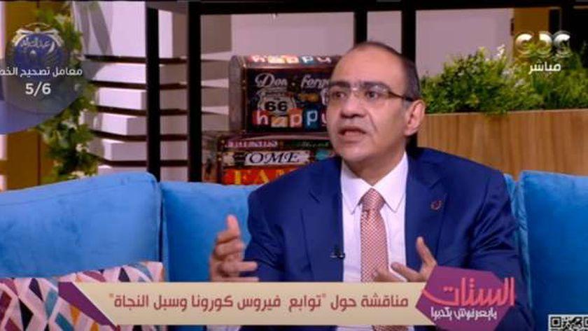 الدكتور حسام حسني رئيس اللجنة العلمية لمكافحة فيروس كورونا المستجد «كوفيد 19»