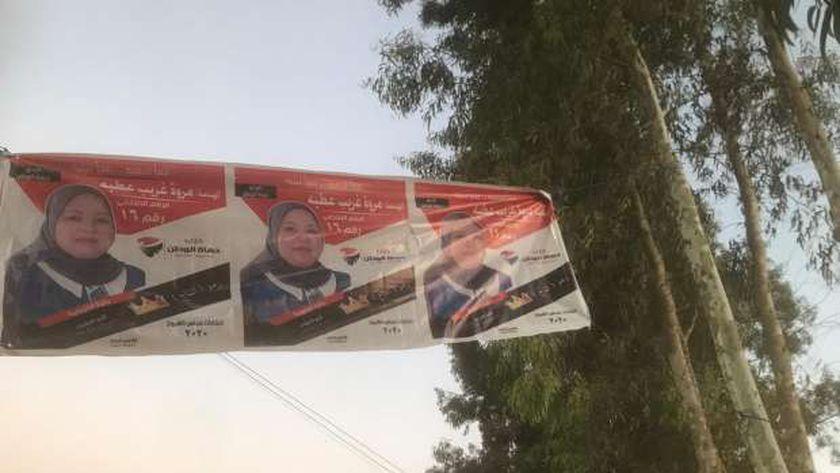لافتات الدعاية في شوارع القليوبية