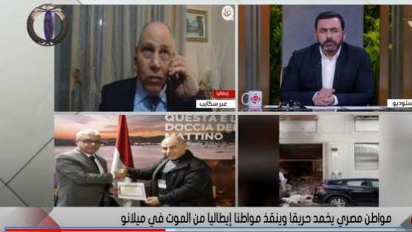 مداخلة علي حرحش وصورة لتكريمه