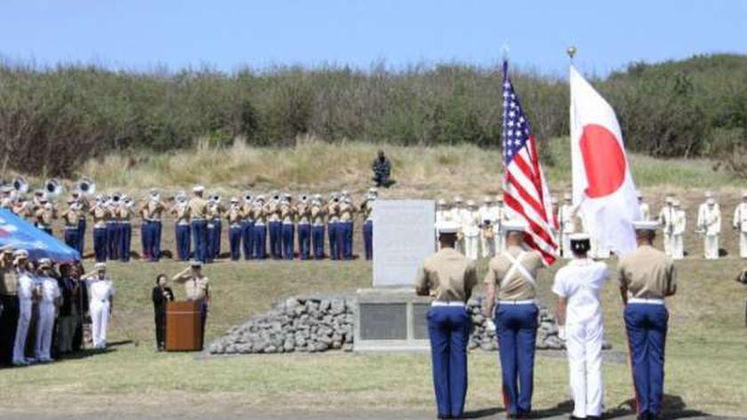 الجيش الأمريكي يعيد لليابان أراضي يتواجد فيها منذ عام 1972