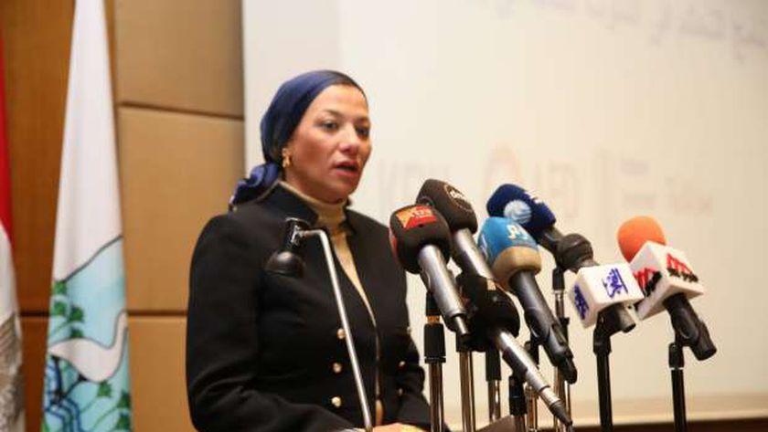 """الدكتورة ياسمين فؤاد وزيرة البيئة """" أرشيفية"""""""