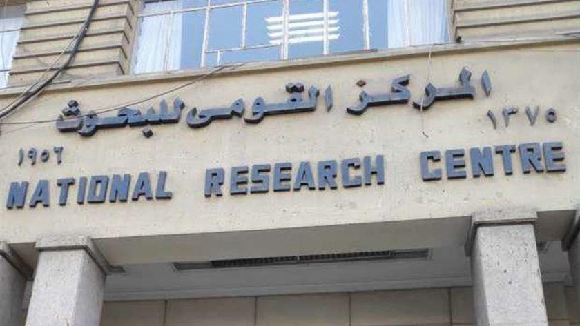 محاولات علمية مستمرة من المركز القومي للبحوث للتعامل مع مسجدات فيروس كورونا