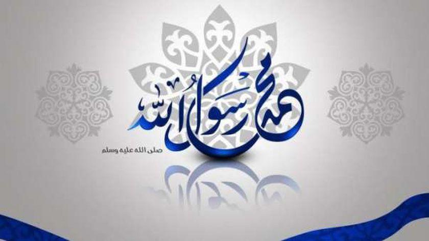 ملامح من قصة ميلاد النبي صلى الله عليه وسلم
