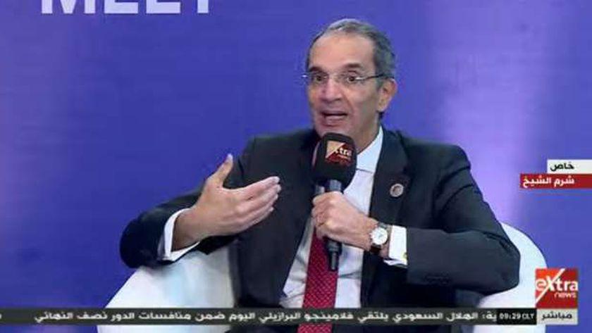 عمرو طلعت: نسعى لتدريب 40 ألف شاب على تكنولوجيا الاتصالات - مصر -