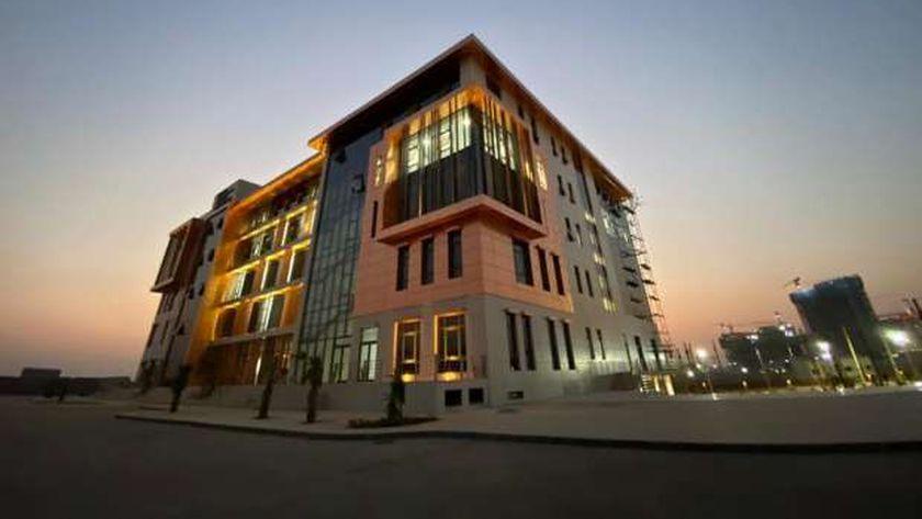 الجامعة الألمانية الدولية