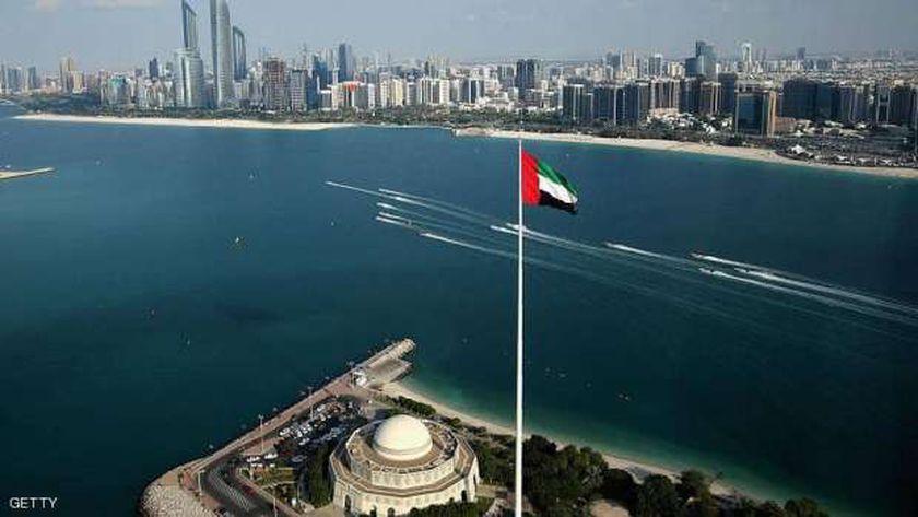 جانب من العاصمة الإماراتية أبوظبي