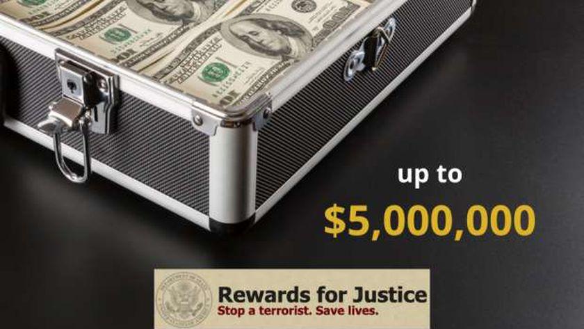 إعلان السفارة الأمريكية عن مكافأة ال 5 ملايين دولار للقبض على بوسورة