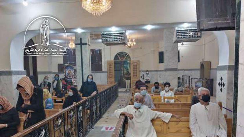 بإجراءات وقائية.. كنيسة السيدة العذراء تقيم ثاني قداس بالمريس في الأقصر