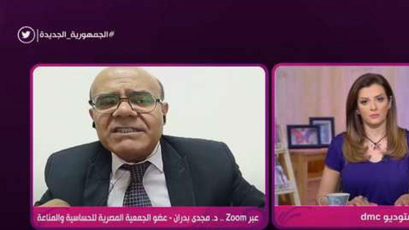 الدكتور مجدي بدران، عضو الجمعية المصرية للحساسية والمناعة