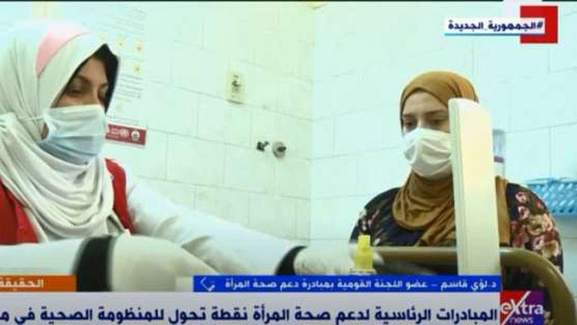 من عمليات الكشف الطبي على السيدات المصريات