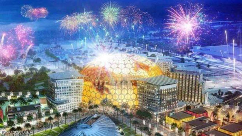 افتتاح اكسبو دبي 2020 ينطلق اليوم