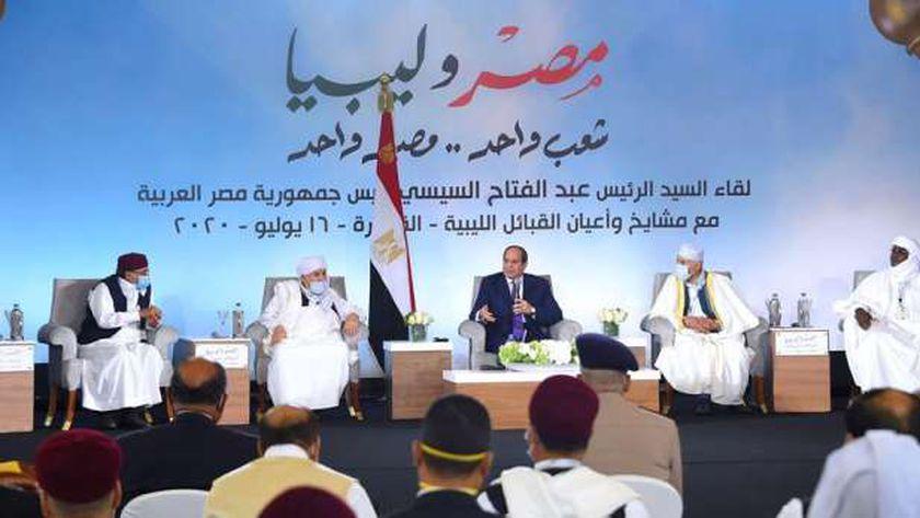 لقاء معمشايخ وأعيان القبائل الليبية