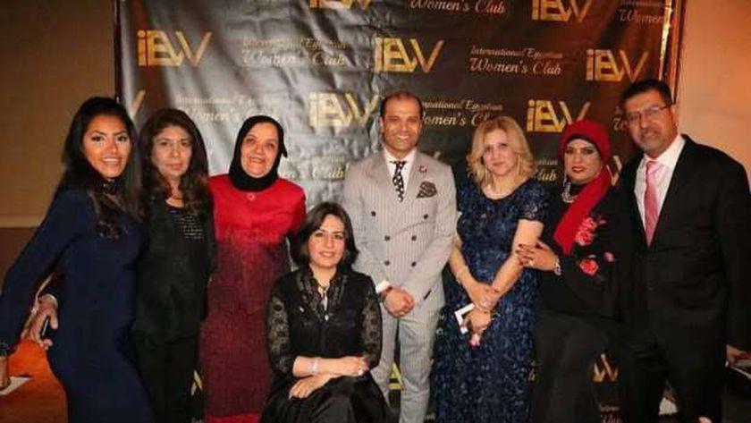 جمعية  النادي النسائي المصري الدولي  بنيويورك التابع لجمعيةنيو ايجيبت