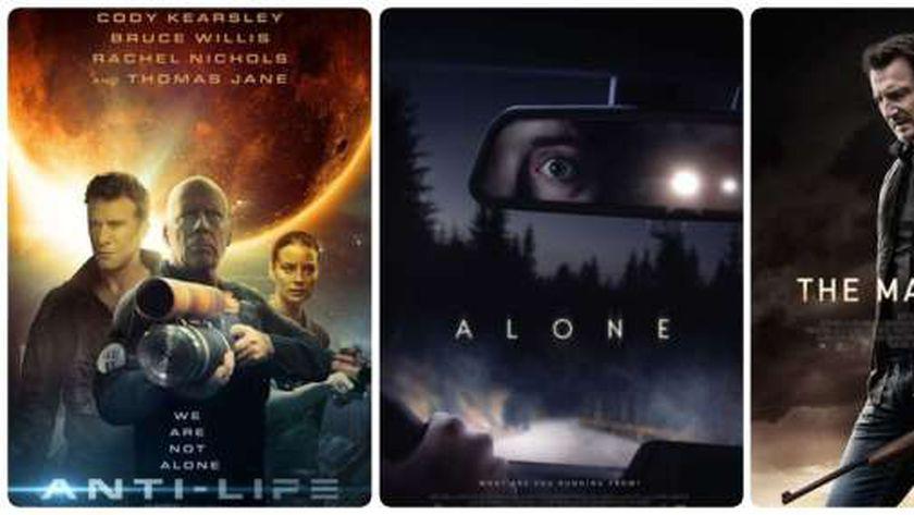 أفلام السينمات هذا الأسبوع