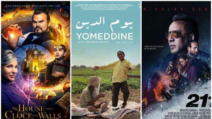 أفلام الأسبوع