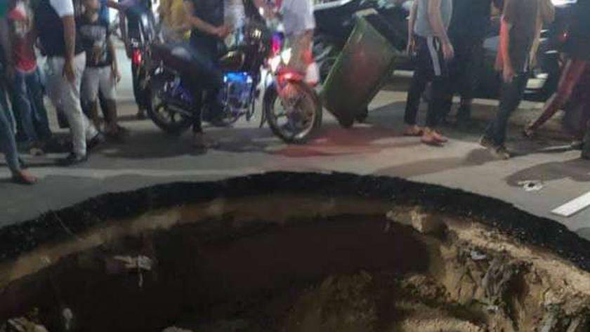 هبوط أرضي في شارع ٤٥ فى  الإسكندرية