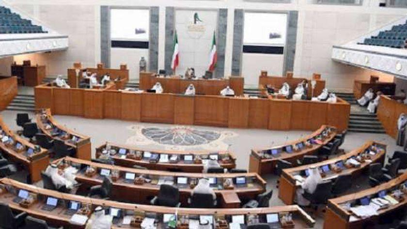 جانب من مجلس الأمة الكويتي - صورة أرشيفية
