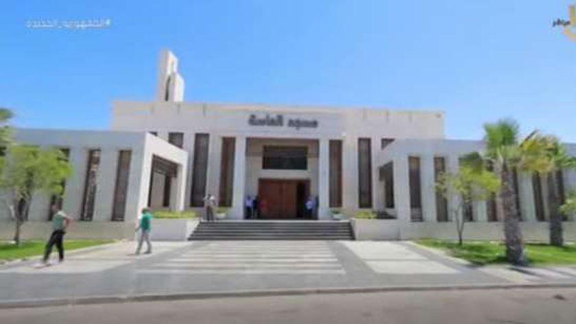 مسجد الماسة