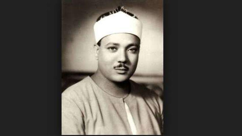 القارئ الشيخ عبدالباسط عبدالصمد