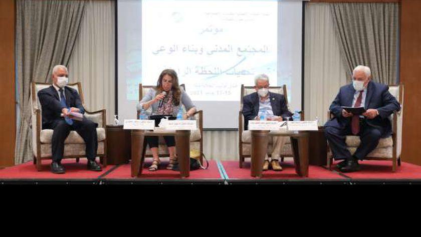 """فعاليات مؤتمر"""" المجتمع المدني وبناء الوعي تحديات اللحظة الراهنة"""""""