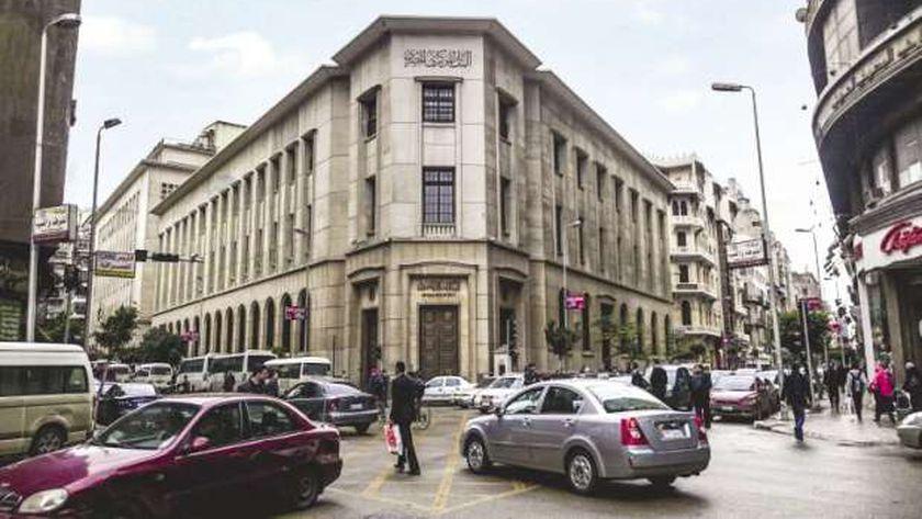 البنك المركزى يتابع مستحدثات المؤشرات الاقتصادية عن قرب