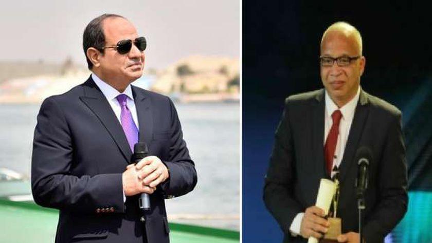 الرئيس السيسي وشريف دسوقي