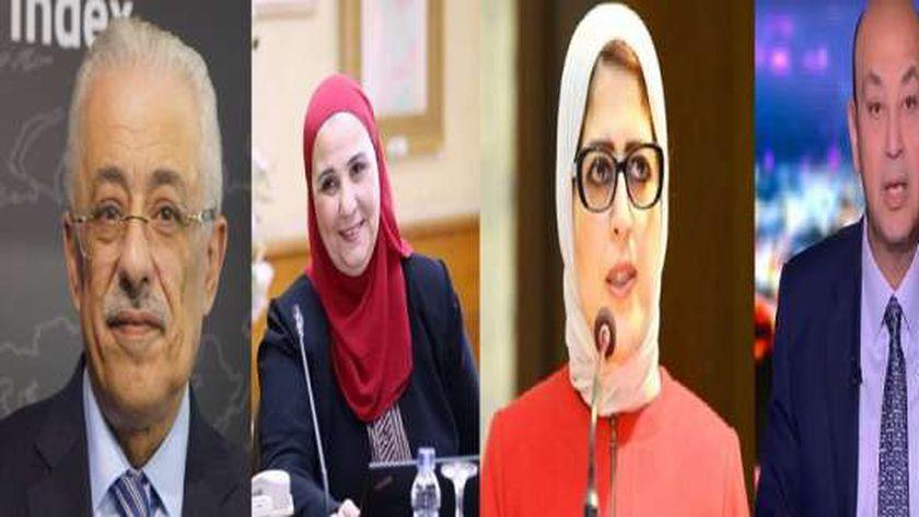 وزراء التعليم والتضامن والصحة وعمرو أديب
